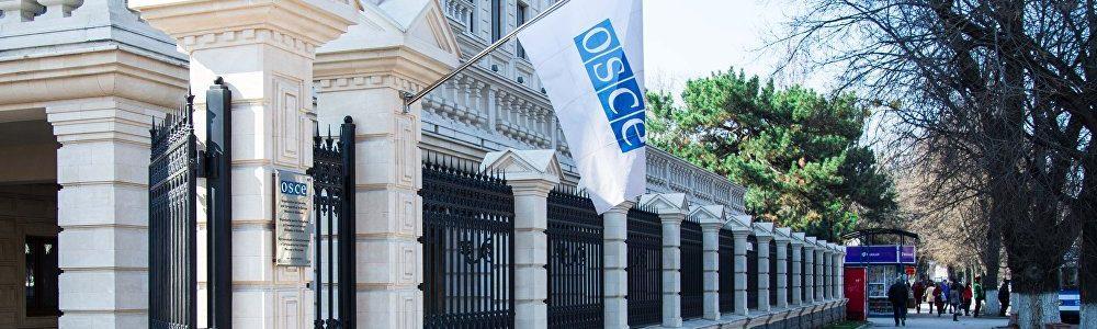 Burse pentru asistenți de cercetare la Adunarea Parlamentară OSCE