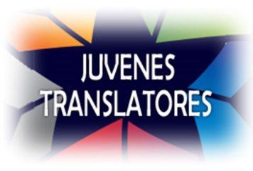 Juvenes Translatores – concurs de traducere pentru școli