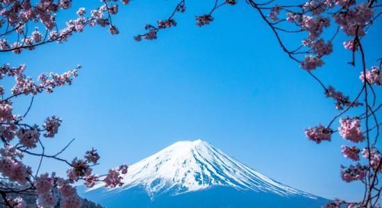 Vulcanus în Japonia